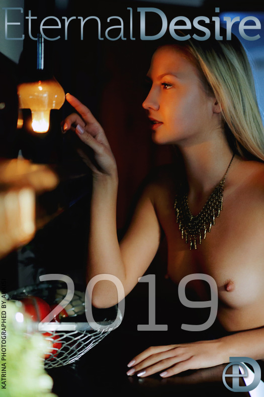2019 featuring Katrina by Arkisi